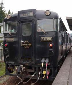 P1250584_4
